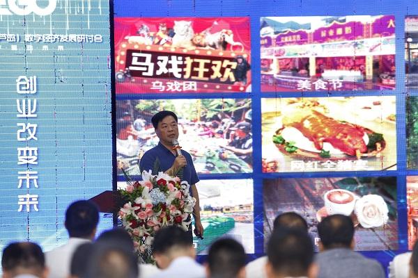 葫芦岛2019经济总量_葫芦岛地图